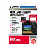 Canon EOS R3 専用 液晶保護フィルムIII