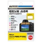 Nikon COOLPIX P950 専用 液晶保護フィルムIII