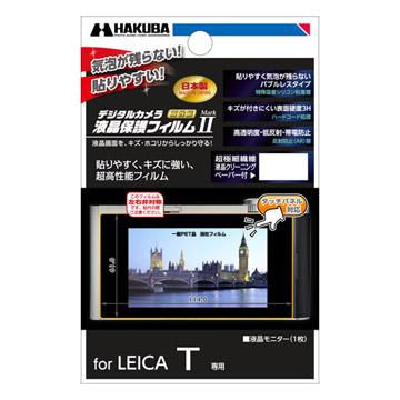 ハクバ LEICA T 専用