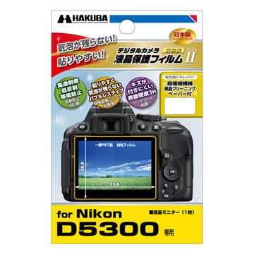 ハクバ Nikon D5300 専用