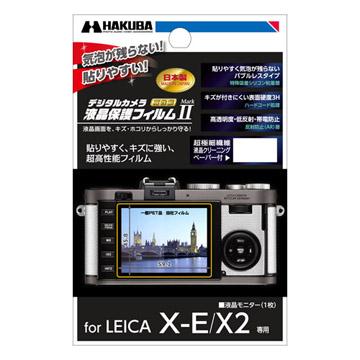 LEICA X-E/X2 専用 液晶保護フィルム MarkII