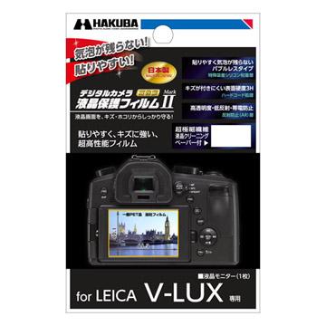 LEICA V-LUX 専用 液晶保護フィルム MarkII