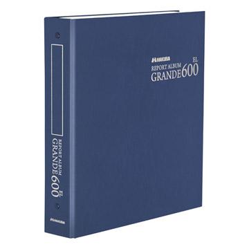 レポートアルバム GRANDE EL600(グランデEL600)