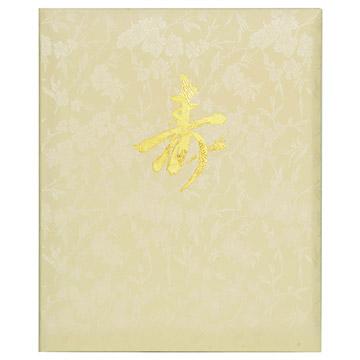 高級婚礼用台紙 No.97 花 6切 3面(タテ・ヨコ・だ円)