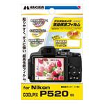 液晶保護フィルム Nikon COOLPIX P520 専用