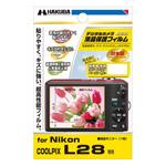 液晶保護フィルム Nikon COOLPIX L28 専用