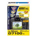 液晶保護フィルム Nikon D7100 専用