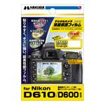 ハクバ Nikon D610 / D600 専用 液晶保護フィルム