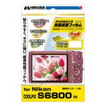 液晶保護フィルム SONY α5000 /NEX-3N 専用