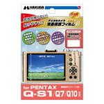 PENTAX Q-S1/Q7/Q10 専用