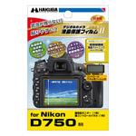 ハクバ Nikon D750 専用