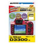 ハクバ Nikon D3300 専用