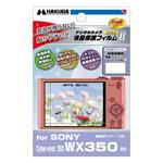 ハクバ SONY Cyber-shot DSC-WX350 専用