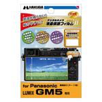 ハクバ Panasonic LUMIX GM5専用