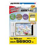 ハクバ NikonCOOLPIX S6900 専用