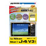 ハクバ Nikon Nikon1 J4/V3 専用