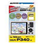 Nikon COOLPIX P340専用