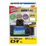 Nikon Df専用