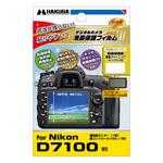 Nikon D7100 専用 液晶保護フィルム MarkII