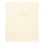 婚礼用台紙 No.27 2L(カビネ)  3面(だ円・タテ・ヨコ)
