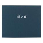 葬儀台紙 No.110 Vカット 6切集合ワイド 1面(角)