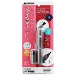 レンズペン3 マイクロプロ