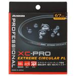 XC-PRO エクストリーム サーキュラーPLフィルター 67mm