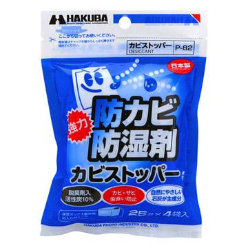 ハクバ カビストッパー(25g×4個入)