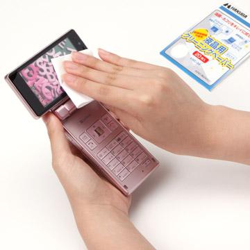 使用例:携帯の液晶にも