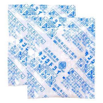 やぶけにくいナイロン袋の防湿剤です