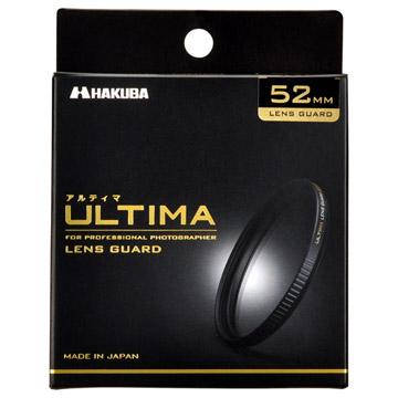ULTIMA(アルティマ)レンズガード 52mm