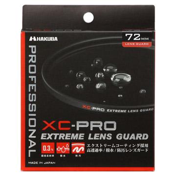 ハクバ XC-PROエクストリームレンズガード フィルター径:72mm