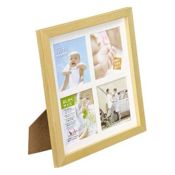使用例:4枚のましかく写真を飾れます。