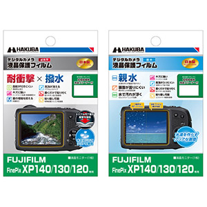 FUJIFILM FinePix XP140用保護フィルム