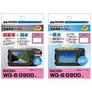 RICOH WG-6 / G900 専用 液晶保護フィルム 一覧