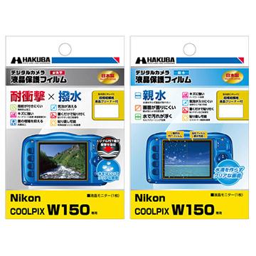 Nikon COOLPIX W150 専用 液晶保護フィルム 2種