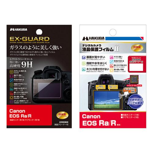 Canon EOS Ra / R 専用 保護フィルム 2種