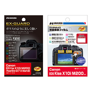 Canon EOS Kiss X10i 専用保護フィルム一覧