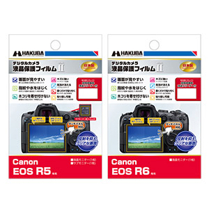 Canon EOS R5 R6 専用 液晶保護フィルム