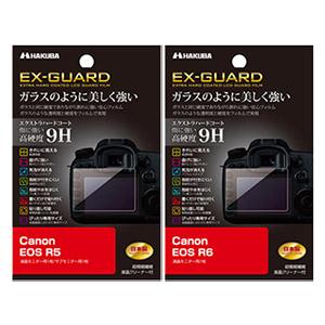 Canon EOS R5/EOS R6 専用EX-GUARD フィルム