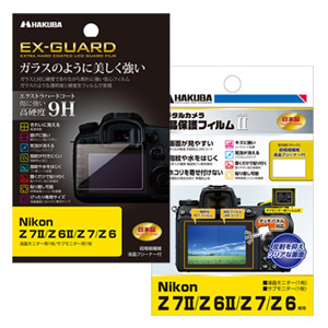 Nikon Z 7II 用液晶保護フィルム