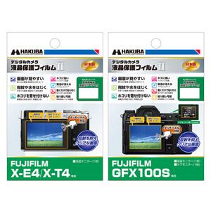 デジカメ(FUJIFILM)用液晶保護フィルム 2製品