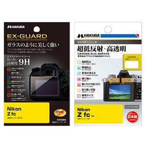 Nikon Z fc 用液晶保護フィルム 2種