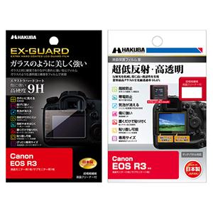 Canon EOS R3 専用 液晶保護フィルム 2種