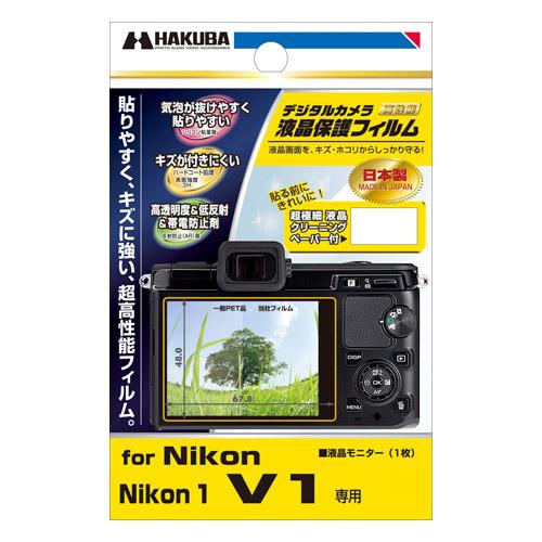 液晶保護フィルム Nikon Nikon1 V1 専用
