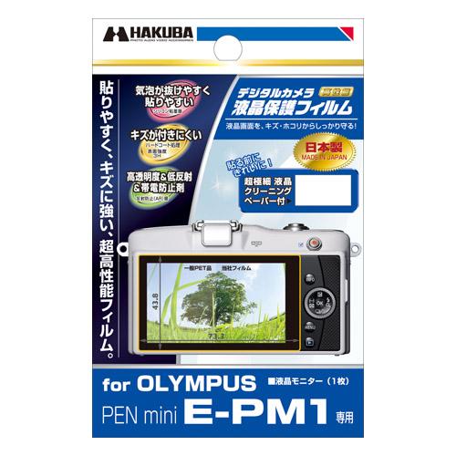 液晶保護フィルム OLYMPUS PEN mini E-PM1 専用