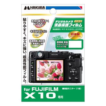 液晶保護フィルム FUJIFILM X10 専用