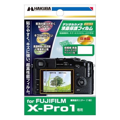 液晶保護フィルム FUJIFILM X-Pro1用