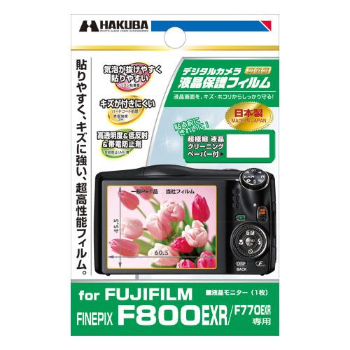 保護フィルム FUJIFILM FINEPIX F800exr / F770EX