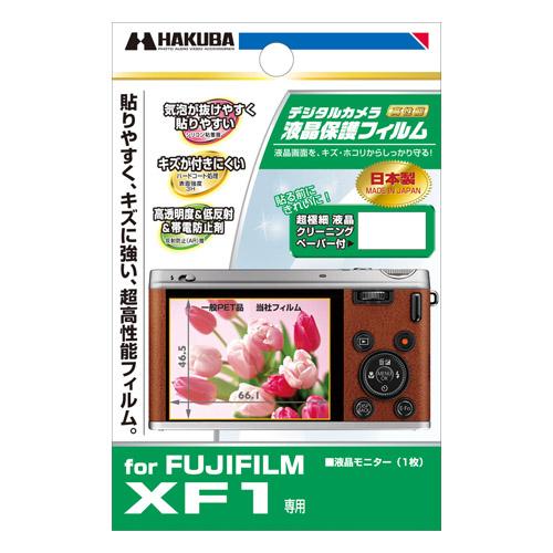 液晶保護フィルム FUJIFILM XF1 専用